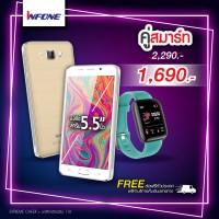 โทรศัพท์ อินโฟน รุ่น EXTREME CHEER+Smart Watch 11
