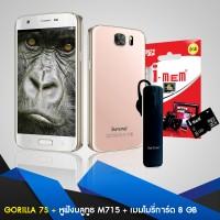 INFONE X-CITE GORILLA 7S + M715 + MEM 8 GB