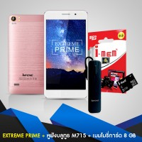 INFONE EXTREME PRIME+ MEM 8 GB+M715