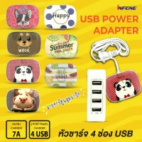 CARTOON USB HUB 4 PORT