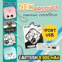 POWER BANK  CARTOON 8000mAh