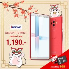 โทรศัพท์อินโฟน รุ่น DELIGHT 10 Pro+ พร้อมเมมโมรี่ 8 GB