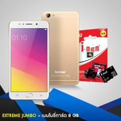 INFONE EXTREME JUMBO + MEM 8 GB