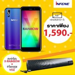 อินโฟน รุ่น X-RAINBOW แถมฟรี ลำโพง Voz