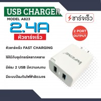 USB CHARGER  2  PORT