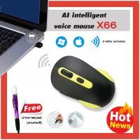 AI intelligent Voice mouse X66
