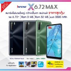 โทรศัพท์สมาร์ทโฟน รุ่น X6.72 MAX