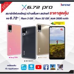 โทรศัพท์สมาร์ทโฟน รุ่น X6.72 PRO