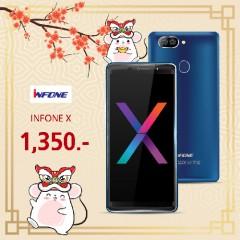 โทรศัพท์อินโฟน รุ่น INFONE X