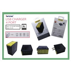 CHARGER  4 PORT