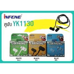 YOOKIE YK1130